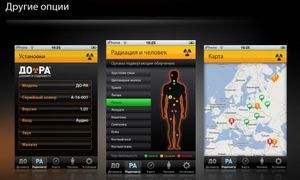 Проект сколково: дозиметр-радиометр до-ра для мобильных устройств