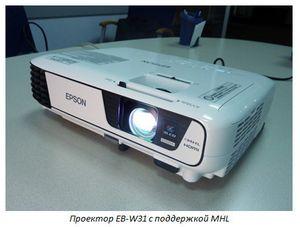 Проекторы epson и мобильные презентации — советы по выбору проектора