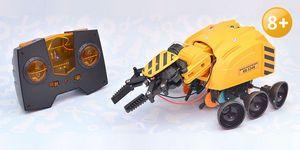 Робот-конструктор «хватоход»