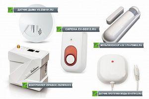 Sentri: домашняя система безопасности для гиков