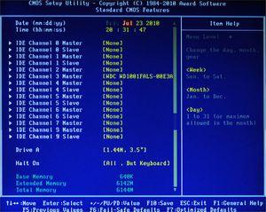 Sly mini game cross: компьютеры-близнецы на конкурирующих платформах