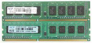 Тест оперативной памяти ddr3