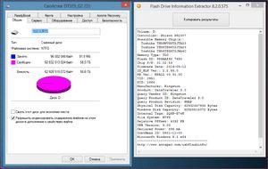 Тестирование пяти накопителей kingston с интерфейсом usb 3.0