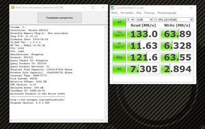 [Тестирование] защищенный usb-накопитель с пин-падом kingston datatraveler 2000