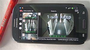Виджет видеонаблюдения для мобильных устройств