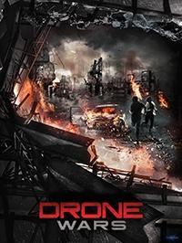 Война дронов: правила боя