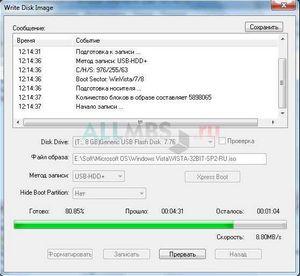 Загрузочный hdd — настройка автоподключения дисков в windows to go