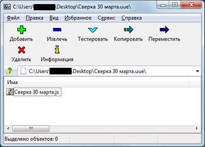 """Зловред-вымогатель """"petya"""" шифрует весь жесткий диск и требует денег"""